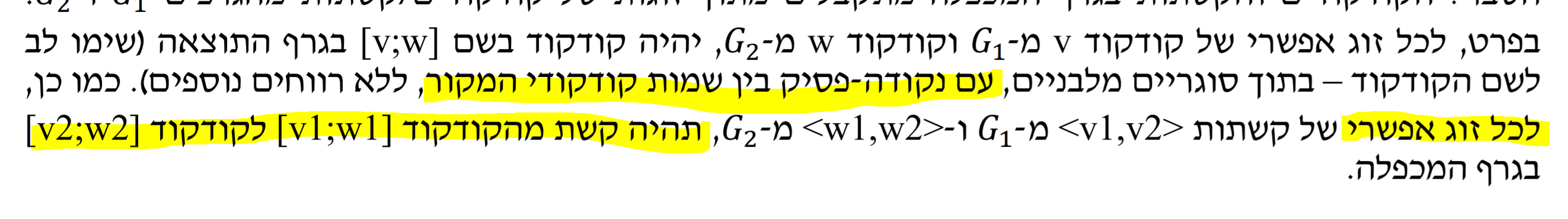 Attachment שאלה על מכפלה.PNG